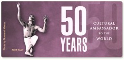 Alvin Ailey 50th Anniversary